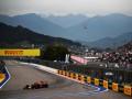 Вторая практика Гран-при России: Ферстаппен - первый, Хэмилтон за пределами топ-3