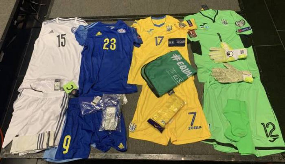 Формы на матч Украина - Казахстан