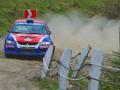 Чемпионат Украины по горным гонкам подошел к концу