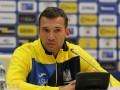Шевченко: Некоторые игроки сборной помогут молодежке в матче против Англии
