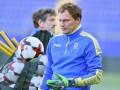 Пятов: Если будем хорошо играть, то в Сербии не пропустим