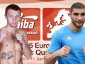 Двое лидеров сборной Украины по боксу не смогли завоевать лицензию в Рио