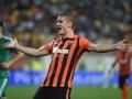 Шахтер - Металлург: Онлайн видео трансляция матча чемпионата Украины