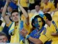 Сборная Украины, скорее всего, сыграет с Англией в Киеве, а с Польшей – в Харькове
