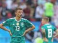 ЧМ-2018: Сборной Германии на ночь отключали интернет, чтобы те до утра не играли в игры