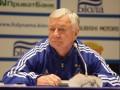 Тренер Динамо: Сейчас в команде исключительно рабочее настроение