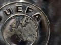 УЕФА одобрил создание третьего еврокубкового турнира