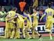 Украина празднует гол Назаренко