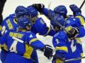 В ожидании чуда. Сборная Украины по хоккею начинает отбор на Олимпиаду в Сочи