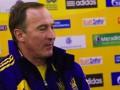Петраков: В Новой Зеландии сборная Украины будет играть на поле для регби и крикета