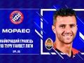 Мораес стал лучшим игроком 18 тура чемпионата Украины
