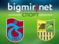 Трабзонспор - Металлист 3:1 Трансляция матча Лиги Европы