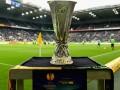 Жеребьевка 1/8 финала Лиги Европы: Как это было