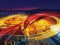 Лига Европы: Киевский Арсенал может сыграть с Ливерпулем и московским Динамо