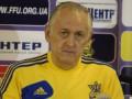 Фоменко стартует с победы. Сборная Украины обыграла Норвегию