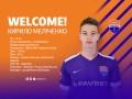 Мариуполь подписал контракт с защитником Шахтера