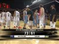Горькое поражение: Украина уступила Новой Зеландии на чемпионате мира по баскетболу