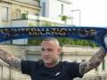 Официально: Скандальный полузащитник Ромы стал игроком Интера