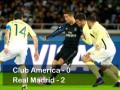 Реал - Америка 2:0 Видео голов и обзор матча Клубного чемпионата мира
