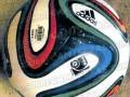 В интернет появилось фото официального мяча ЧМ-2014