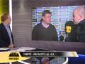 Лужный vs эксперты канала Футбол. Перепалка в эфире (ВИДЕО)