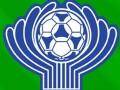 Молодежная сборная Украины узнала соперников по Кубку Содружества-2013