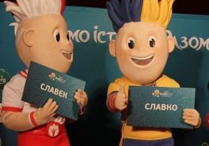 1 марта в Киеве торжественно стартует продажа билетов на Евро-2012