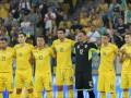 Сборная Украины огласила заявку на товарищеский матч против Польши