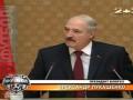 Лукашенко жестко мочит сборную Беларуси по футболу