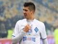 Хачериди отказался продлевать контракт с Динамо и может перебраться в Турцию – СМИ
