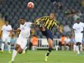 Днепр завершил подготовку к сезону победой над турецким Фенербахче