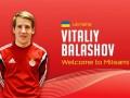 Бывший футболист Черноморца надеется сыграть в Лиге чемпионов
