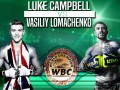 Ломаченко против Кэмпбелла: WBC принял запрос украинца на бой за вакантное чемпионство