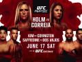 UFC Fight Night 111: промо видео турнира