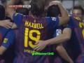 Оспиталет уступает Барселоне в домашнем матче 1/16 финала Кубка Короля