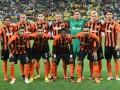 Шахтер узнал соперников по групповому раунду Лиги Европы