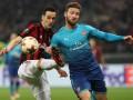 Милан – Арсенал 0:2 видео голов и обзор матча Лиги Европы