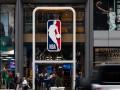 НБА определила крайнюю дату окончания нынешнего сезона