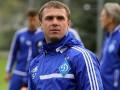Динамо не хочет играть с Атлетиком Бильбао перед Шахтером