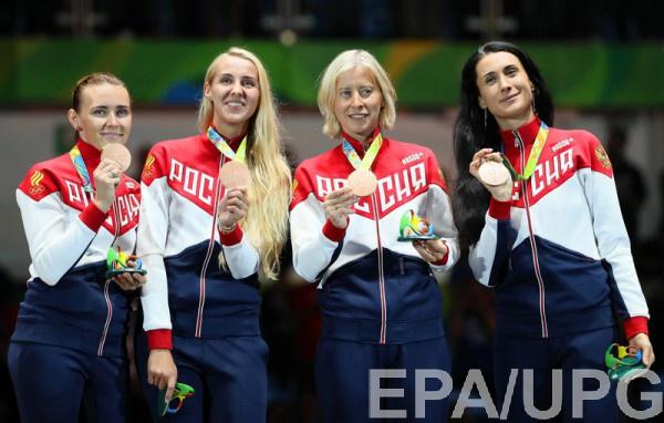 Российская сборная по фехтованию