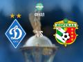 Динамо - Ворскла: онлайн-трансляция финала Кубка Украины