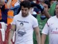 Милан включился в борьбу за Фабрегаса