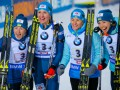 Подготовка к сезону: Украинские биатлонистки получили новую форму