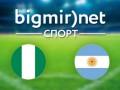 Нигерия – Аргентина - 2:3 Видео голов матча
