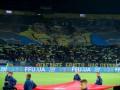 Перед матчем Украина – Турция возле стадиона возникла давка