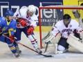 Украина подала заявку на проведение ЧМ по хоккею