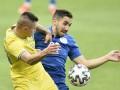 Украина - Кипр 4:0 Видео голов и обзор матча