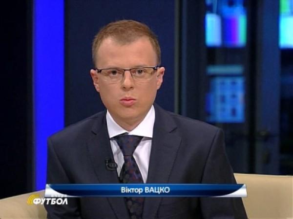 Виктор Вацко отметил плохую игру миллионеров на поле