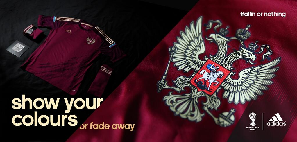 Новая форма сборной России