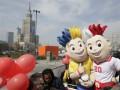 В Польше стартовал трофи-тур Кубка Европы